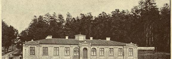 Historia Bractw i ŁTSBK OD ROKU 1824